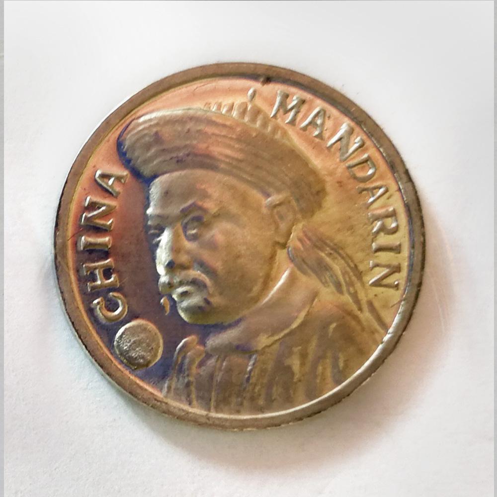 Moneda V. Jose Kareaga